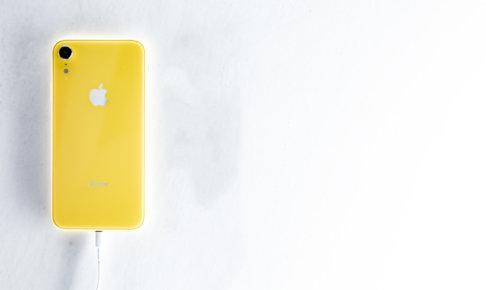 「最適化されたバッテリー充電」